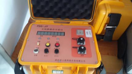 无线静荷载仪
