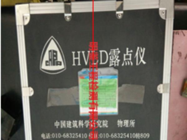 中空玻璃露点仪,中空露点乐动app官网