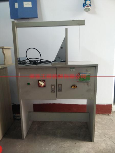 保温材料切割装置