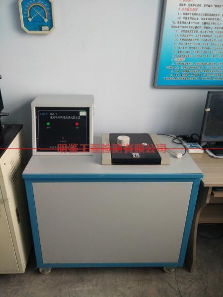 RZ—1建材制品燃烧热值测试装置