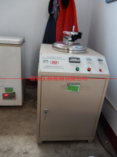 CXK—A型陶瓷吸水率真空装置