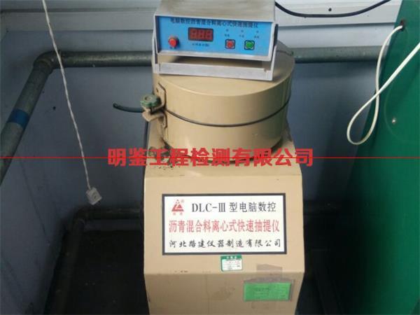 DLC-III型电脑数控
