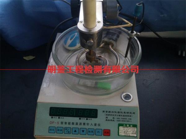 DF-5型智能数码沥青针入仪